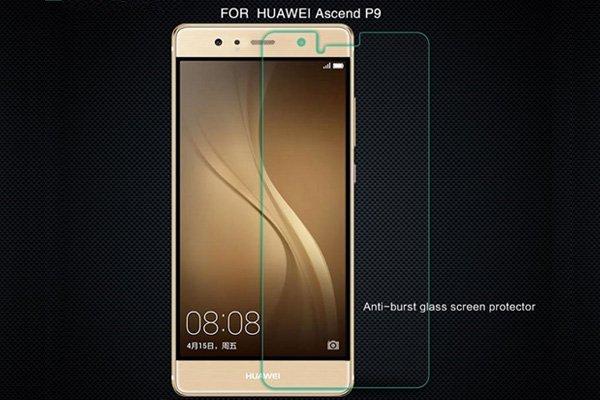 【ネコポス送料無料】Huawei P9 強化ガラスフィルム ナノコーティング 硬度9H  [1]