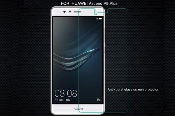 【ネコポス送料無料】Huawei P9 Plus 強化ガラスフィルム ナノコーティング 硬度9H  [1]