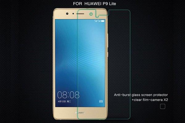 【ネコポス送料無料】Huawei G9 Lite 強化ガラスフィルム ナノコーティング 硬度9H  [1]