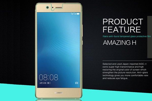 【ネコポス送料無料】Huawei G9 Lite 強化ガラスフィルム ナノコーティング 硬度9H  [2]