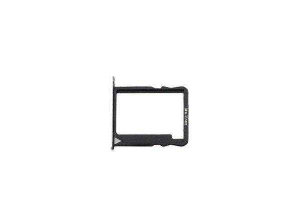 【ネコポス送料無料】Huawei GR5 SIMカードトレイセット シルバー [3]