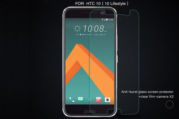 【ネコポス送料無料】HTC 10 強化ガラスフィルム ナノコーティング 硬度9H  [1]