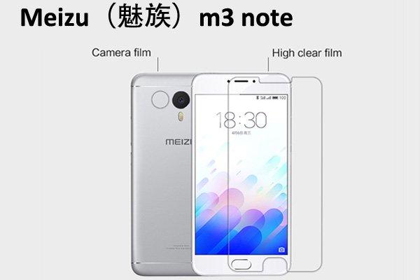 【ネコポス送料無料】MEIZU (魅族) M3 Note 液晶保護フィルムセット クリスタルクリアタイプ  [1]