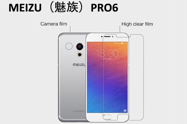 【ネコポス送料無料】MEIZU (魅族) PRO6 液晶保護フィルムセット クリスタルクリアタイプ  [1]
