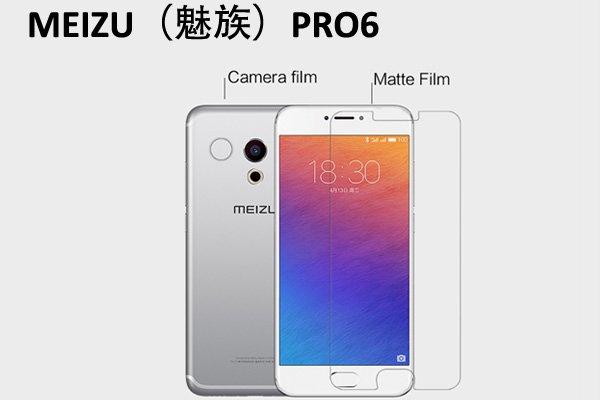 【ネコポス送料無料】MEIZU (魅族) PRO6 液晶保護フィルムセット アンチグレアタイプ  [1]