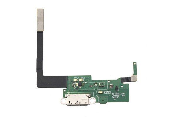 【ネコポス送料無料】Galaxy Note3 (SCL22) マイクロUSBコネクターケーブルASSY [1]