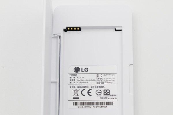 LG G5 バッテリーチャージングキット BCK-5100 [13]