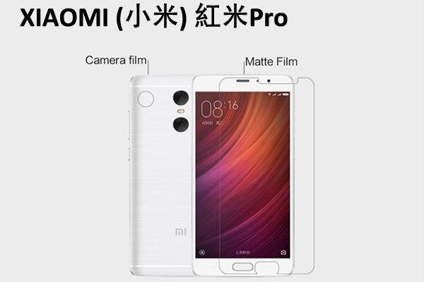 【ネコポス送料無料】XIAOMI(小米)紅米PRO 液晶保護フィルムセット アンチグレアタイプ [1]