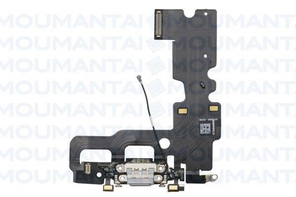 【ネコポス送料無料】iPhone7 ライトニングコネクターケーブル シルバー [1]