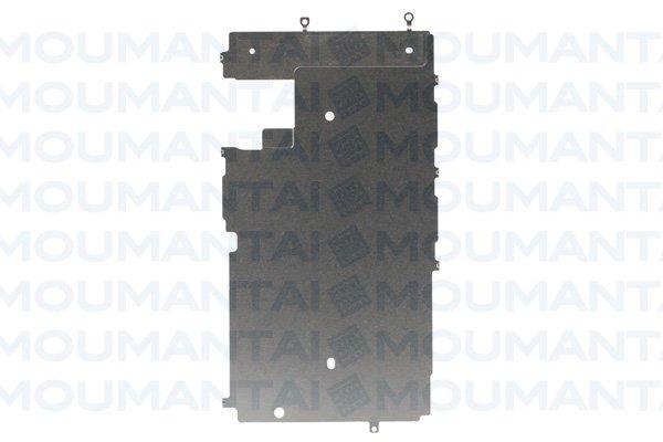 【ネコポス送料無料】iPhone7 フロントパネル用パーツセット [7]