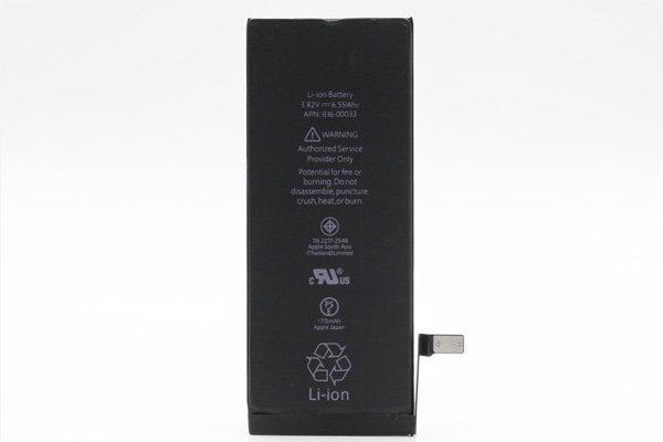 【ネコポス送料無料】iPhone6s バッテリー 1715mAh [1]