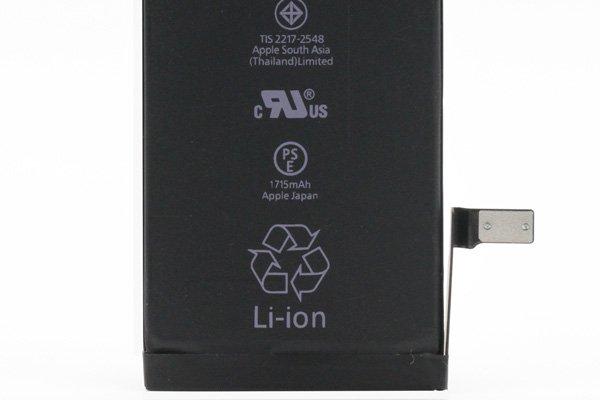 【ネコポス送料無料】iPhone6s バッテリー 1715mAh [3]