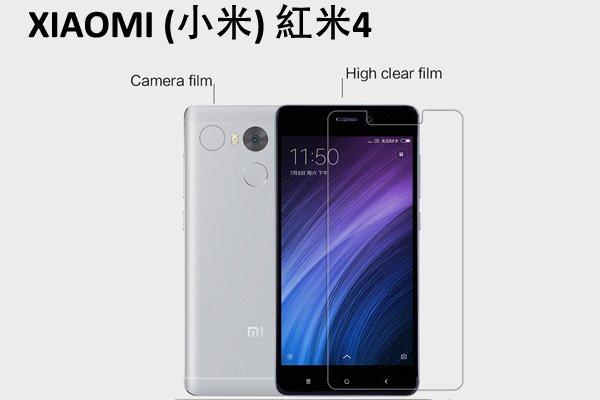 【ネコポス送料無料】XIAOMI(小米)紅米4 液晶保護フィルムセット クリスタルクリアタイプ  [1]