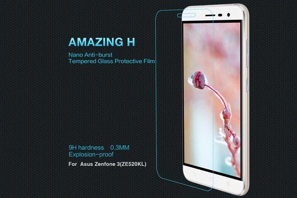 【ネコポス送料無料】Zenfone3 (ZE520KL) 強化ガラスフィルム ナノコーティング 硬度9H [1]