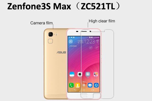 【ネコポス送料無料】Zenfone3S Max (ZC521TL) 液晶保護フィルムセット クリスタルクリアタイプ