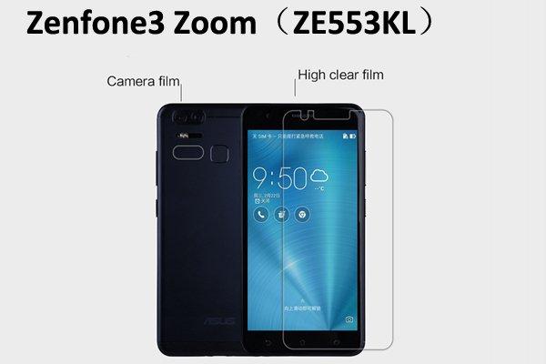 【ネコポス送料無料】Zenfone3 Zoom (ZE553KL) 液晶保護フィルムセット クリスタルクリアタイプ [1]