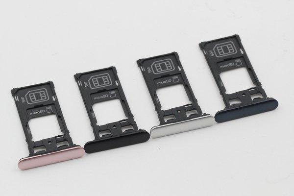 【ネコポス送料無料】Xperia XZ Dual SIMカードトレイ 全4色 [9]