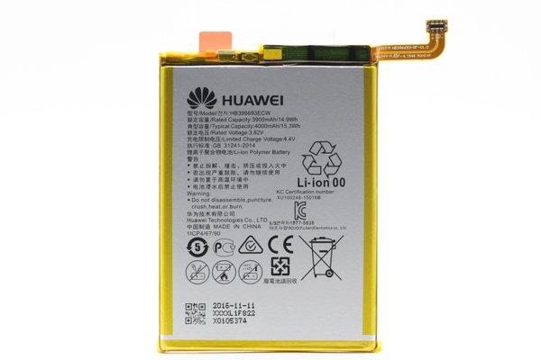 【ネコポス送料無料】Huawei Mate8 バッテリー HB396693ECW 4000mAh [1]