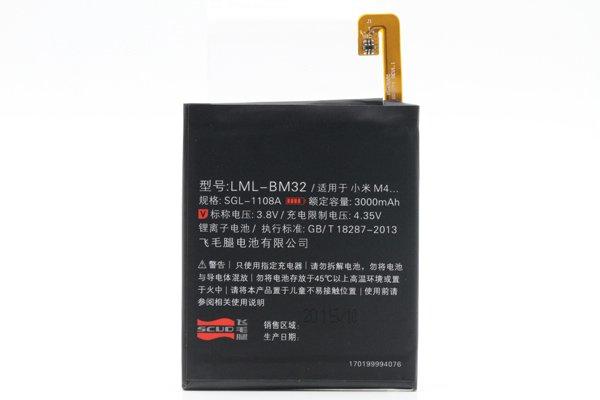 【ネコポス送料無料】Xiaomi (小米) Mi4 SCUD製バッテリー LML-BM32 3000mAh [2]