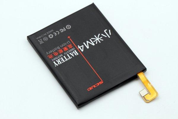 【ネコポス送料無料】Xiaomi (小米) Mi4 SCUD製バッテリー LML-BM32 3000mAh [4]