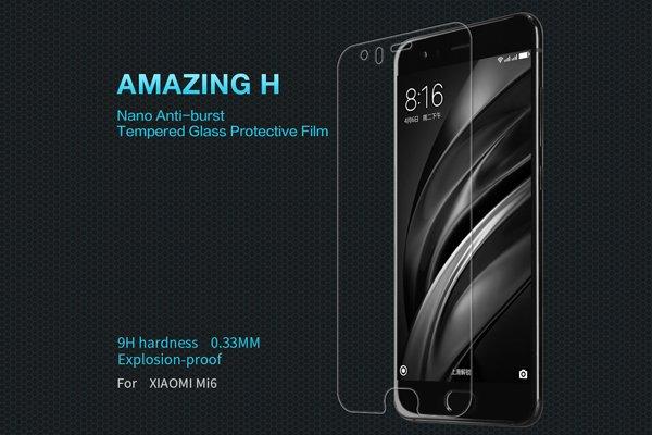 【ネコポス送料無料】Xiaomi (小米) Mi6 強化ガラスフィルム ナノコーティング 硬度9H  [1]