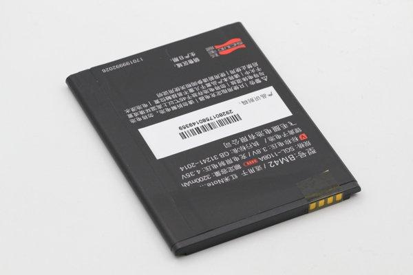 【ネコポス送料無料】Xiaomi(小米)紅米Note SCUD製バッテリー BM42 3200mAh [4]