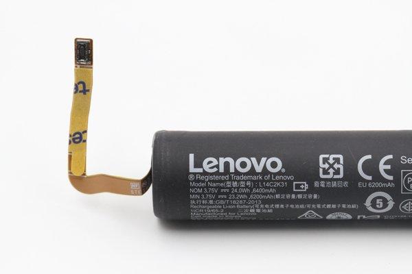 【ネコポス送料無料】Lenovo Yoga Tablet2-830L バッテリー L14C2K31 6400mAh [2]