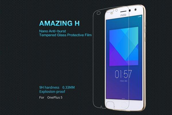 【ネコポス送料無料】Motorola Moto Z2 Play 強化ガラスフィルム ナノコーティング 硬度9H [1]