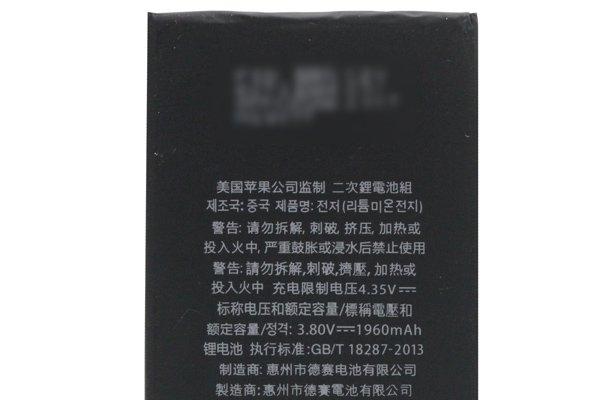 【ネコポス送料無料】iPhone7 バッテリー 1960mAh [3]