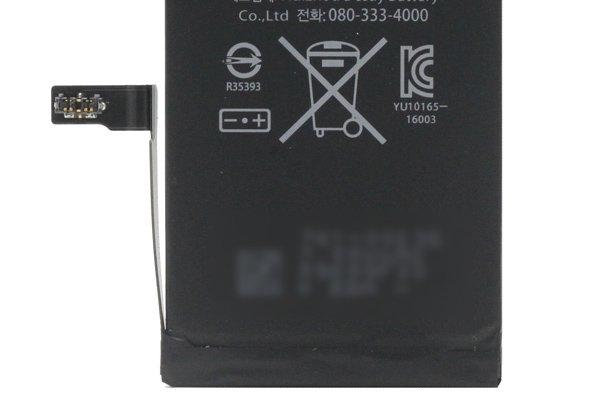 【ネコポス送料無料】iPhone7 バッテリー 1960mAh [4]