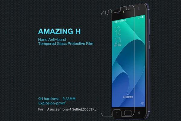 【ネコポス送料無料】Zenfone4 Selfie (ZD553KL) 強化ガラスフィルム ナノコーティング 硬度9H [1]