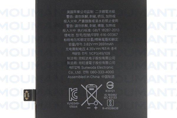 【ネコポス送料無料】iPhone8 Plus バッテリー 2691mAh [3]