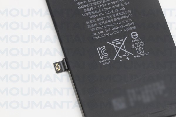 【ネコポス送料無料】iPhone8 Plus バッテリー 2691mAh [4]
