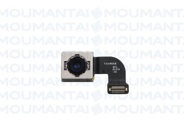 【ネコポス送料無料】iPhone8 リアカメラモジュール  [1]