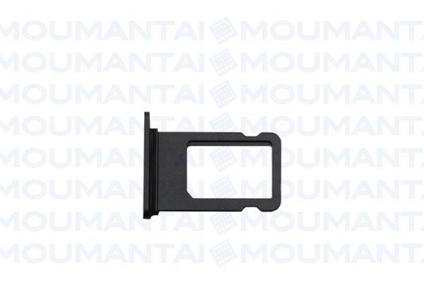【ネコポス送料無料】iPhone8 Plus SIMカードトレイ 全3色 [1]