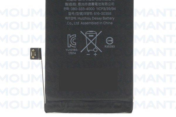 【ネコポス送料無料】iPhone8 バッテリー 1821mAh [3]