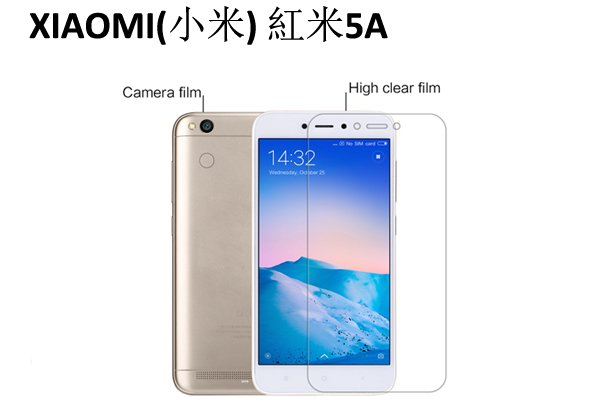 【ネコポス送料無料】XIAOMI(小米)紅米 Redmi 5A 液晶保護フィルムセット クリスタルクリアタイプ [1]