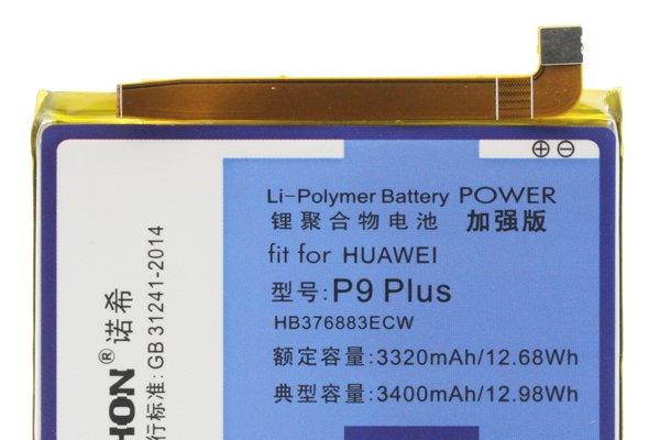 【ネコポス送料無料】Huawei P9 Plus 互換バッテリー HB376883ECW 3400mAh [3]