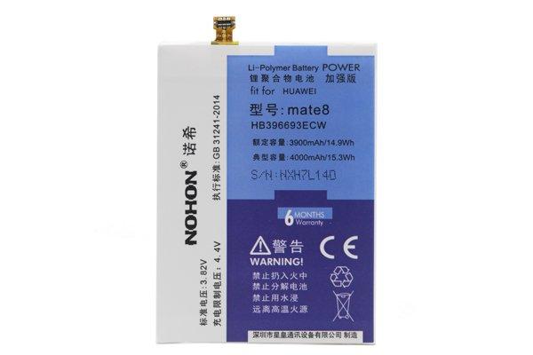 【ネコポス送料無料】Huawei Mate8 互換バッテリー HB396693ECW 4000mAh [1]