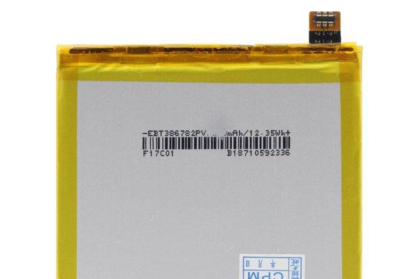 【ネコポス送料無料】Ulefone T1 バッテリー 3680mAh [4]