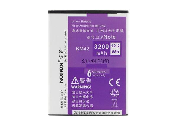 【ネコポス送料無料】紅米 Redmi Note 互換バッテリー BM42 3200mAh [1]