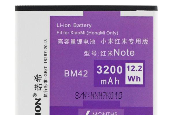 【ネコポス送料無料】紅米 Redmi Note 互換バッテリー BM42 3200mAh [3]