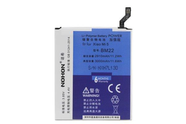Xiaomi(小米)Mi5 Mi5s 互換バッテリー交換修理 BM22 3000mAh  [1]