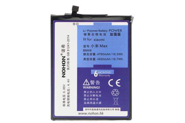 Xiaomi(小米)Max 互換バッテリー交換修理 BM49 4850mAh [1]