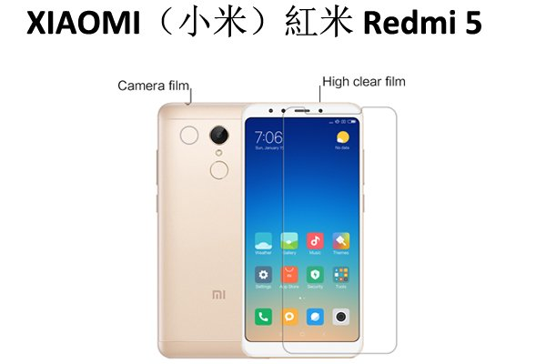 【ネコポス送料無料】XIAOMI(小米)紅米 Redmi 5 液晶保護フィルムセット クリスタルクリアタイプ [1]