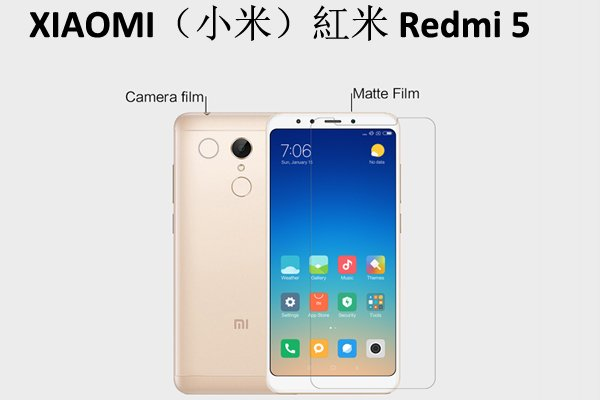 【ネコポス送料無料】XIAOMI(小米)紅米 Redmi 5 液晶保護フィルムセット アンチグレアタイプ [1]