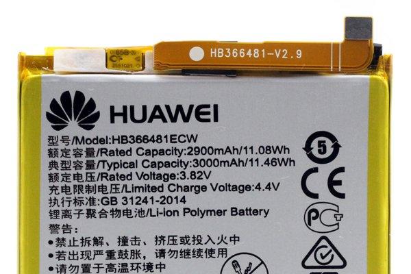 【ネコポス送料無料】Huawei P9|P9 Lite|P10 Lite|P20 Lite|Nova Lite|Honor8 バッテリー HB366481ECW 3000mAh [3]
