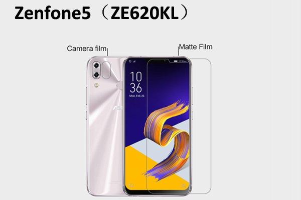 【ネコポス送料無料】Zenfone5 (ZE620KL) 液晶保護フィルムセット アンチグレアタイプ [1]