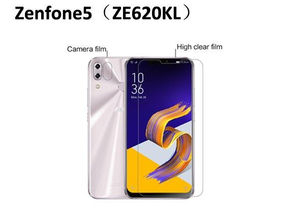【ネコポス送料無料】Zenfone5 (ZE620KL) 液晶保護フィルムセット クリスタルクリアタイプ [1]