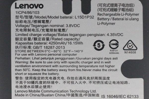 【ネコポス送料無料】Lavie Tab S(TS508FAM)バッテリー L15D1P32 [3]